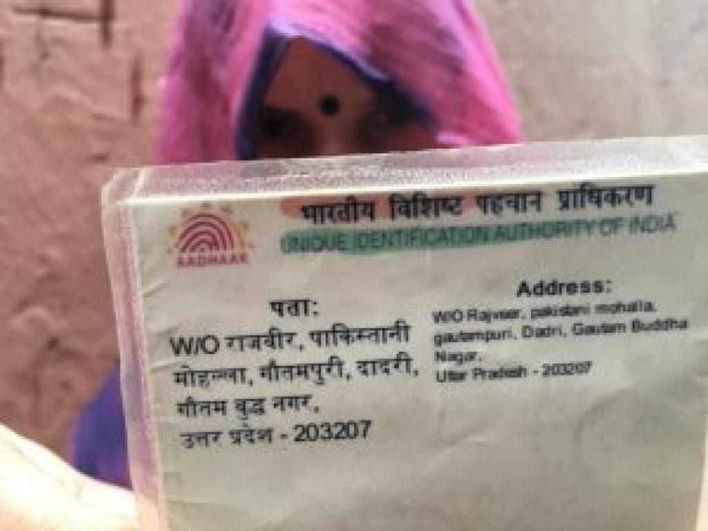 آدھار کارڈ میں درج پاکستانی محلہ (فوٹو : سنتوشی مرکام)