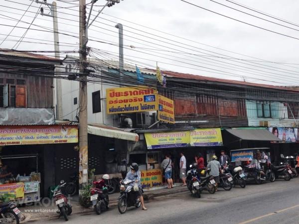 หน้าร้านเล็กๆ แต่คิวยาว