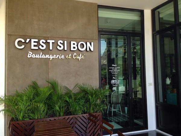 ร้าน C'est Si Bon
