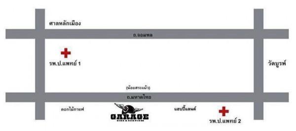 แผนที่ร้าน Garage Coffee & Restaurant