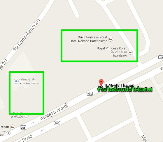 แผนที่ร้าน ไอติมหม้อไฟยศเส สาขาโคราช