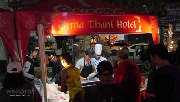 โรงแรมสีมาธานี ก็นำห้องอาหารจีนมาออกบูทจำหน่าย