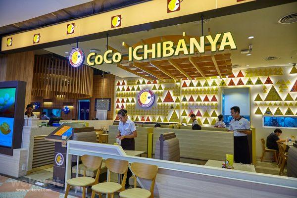 ร้าน CoCo Ichibanya