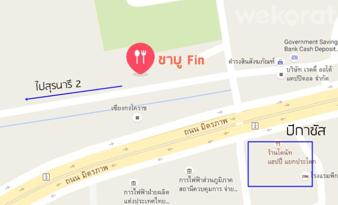 แผนที่ร้าน ชาบู Fin