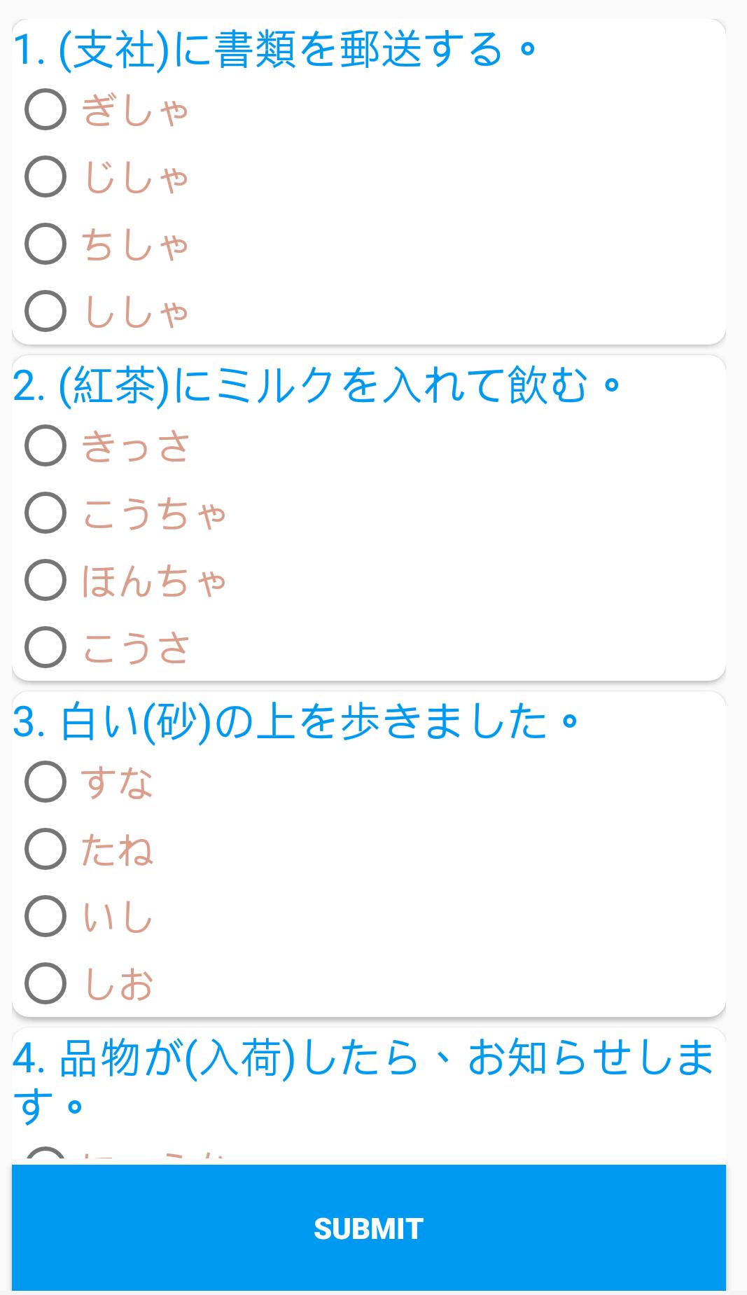 【日文學習】輕鬆學日文!7 個超實用的日文學習 App   Glossika 部落格