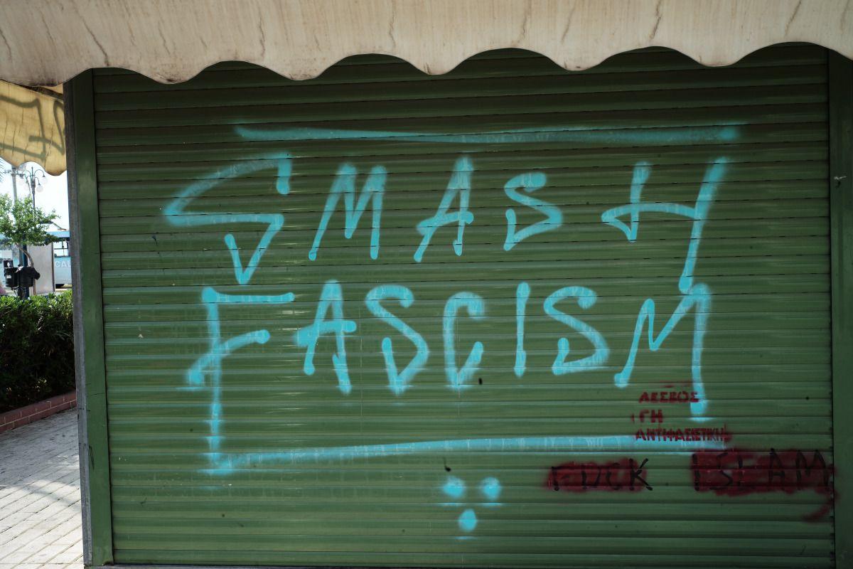 medland-project-story-mitilini-greece-smash-fascism