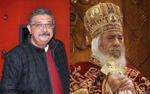 ماجد الكدواني والبابا شنودة الثالث