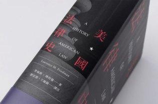 design-wei-che-kao-08-768x512