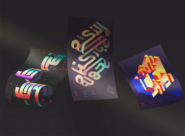 design-mohamed-samir-05-768x564