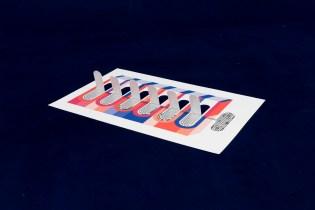 paper-machine5