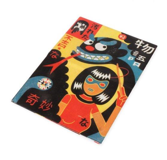 micro-wallet-7