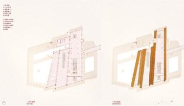 shui-cultural-center-side-studio-13