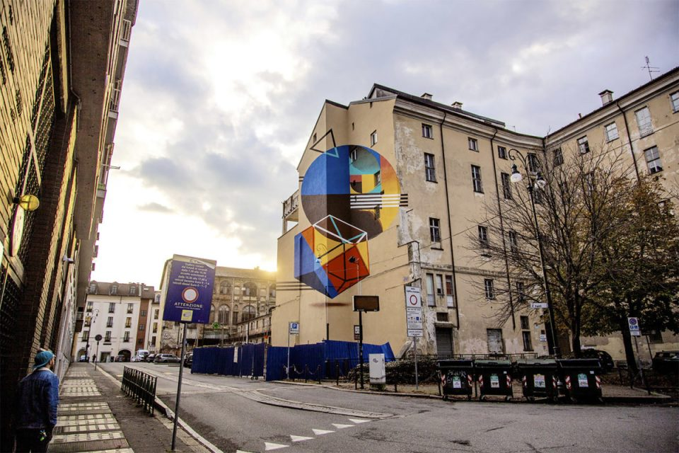 anamorphic urban installation