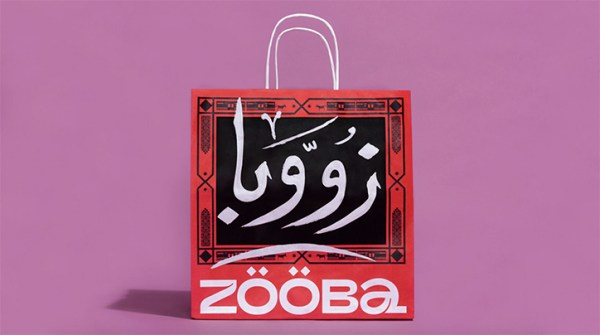 zooba &walsh shopper