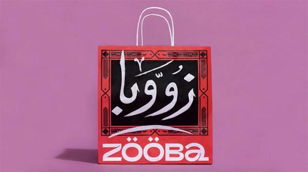 zooba &walsh shopper