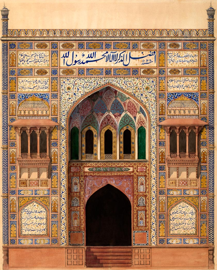 Entrance To The Wazir Khan Mosque Custom Print