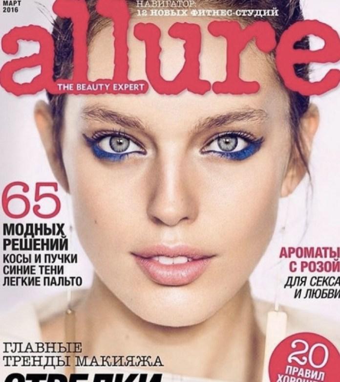 cliomakeup-emily-didonato-beauty-look-occhi-azzurri-trucchi-makeup-34