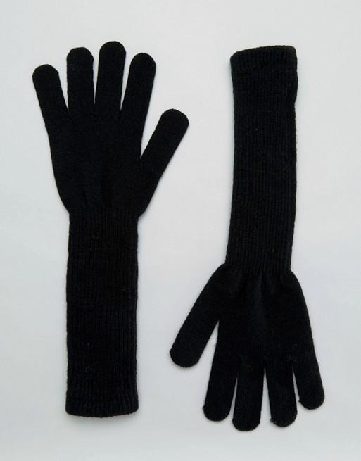 cliomakeup-accessori-economici-20-guanti-lunghi