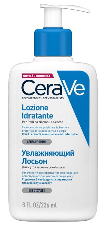 cliomakeup-prodotti-cerave-13-lozione-idratante-corpo