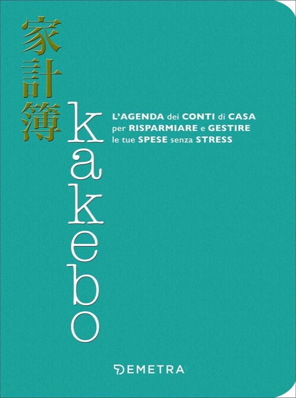 cliomakeup-metodo-kakebo-risparmiare-soldi-2-libro