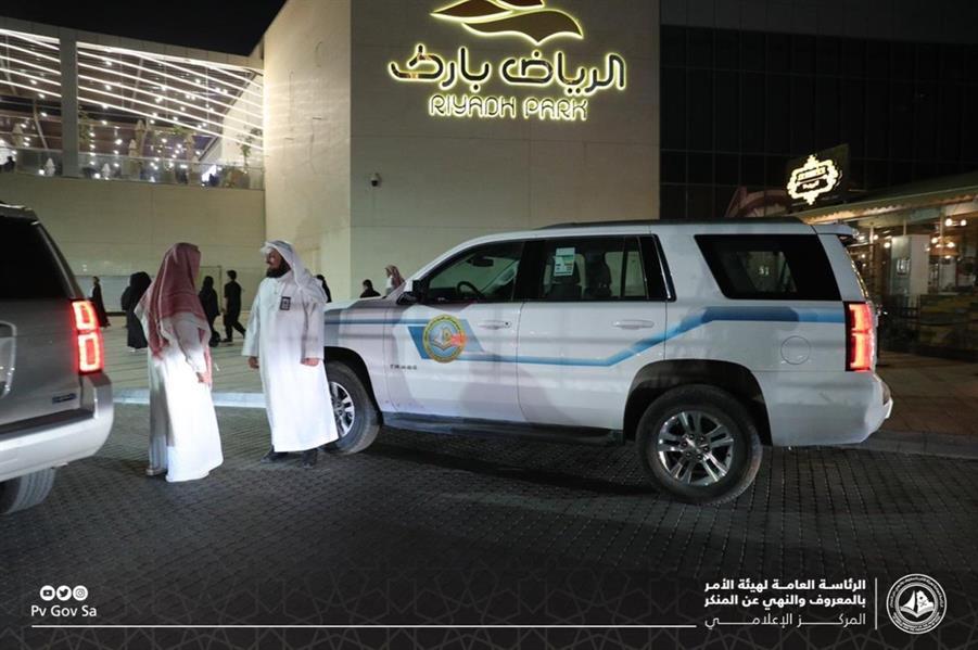 أخبار 24 جولات ميدانية لأعضاء هيئة الأمر بالمعروف بمولات الرياض