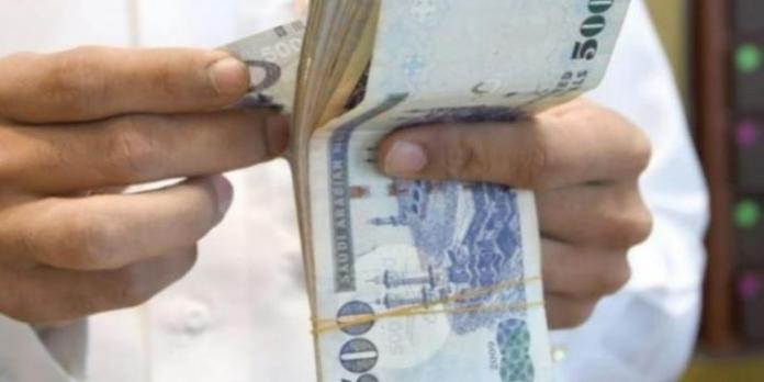 Human Resources deposited one billion and 700 million riyals of security pensions for the beneficiaries of social security for the month of Jumada al-Akhir