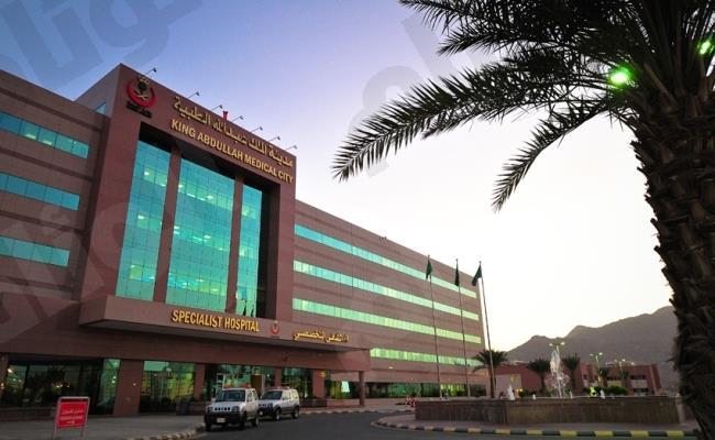أخبار 24 صحيفة إغلاق مستشفى الحرس الوطني بجدة بعد ظهور 5 حالات
