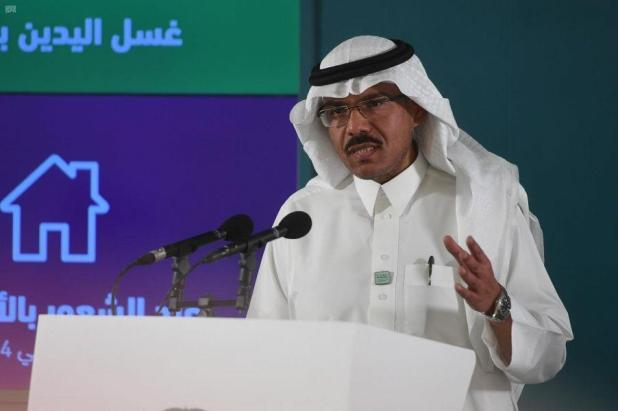 Mohammed Al-Abd Al-Aali