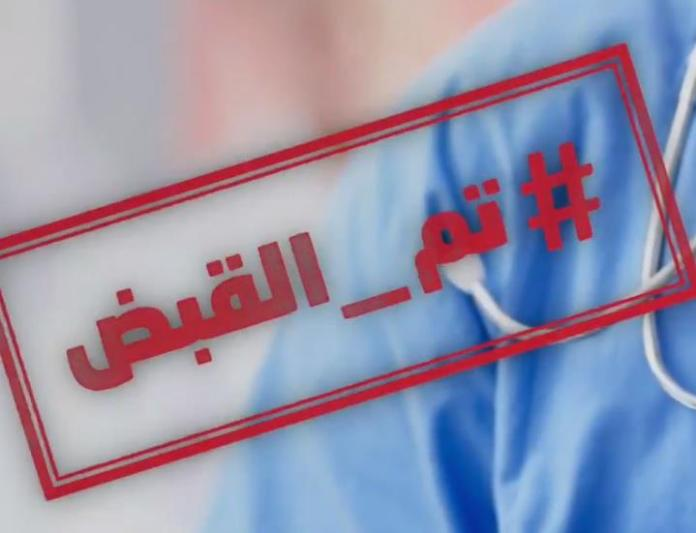 Video of the most prominent crimes and violations committed by General Security last week