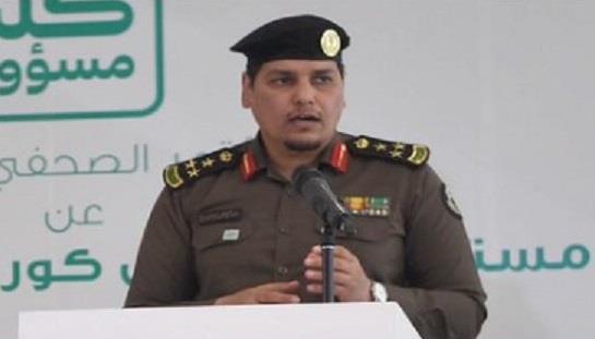 Colonel Sami Al-Shwerikh