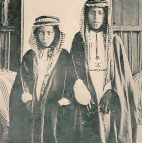 Stations from the life of the late Prince Turki I bin Abdulaziz