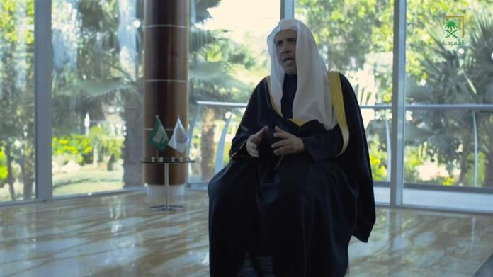Sheikh Muhammad Al-Issa
