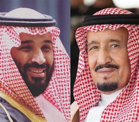 أخبار 24 الملك وولي العهد يطمئنان في اتصال هاتفي على صحة الرئيس