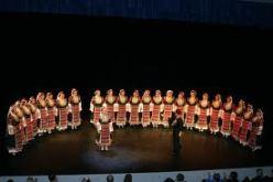 Mystère Des Voix Bulgares