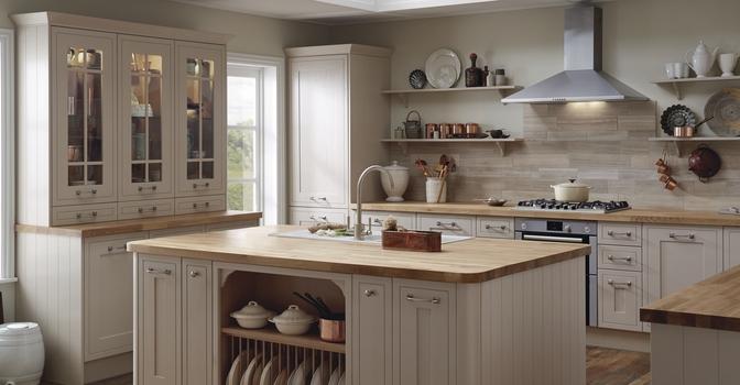 Online Kitchen Design Uk
