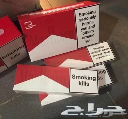 كم سعر كرز الدخان من البحرين للي اخذ من هناك