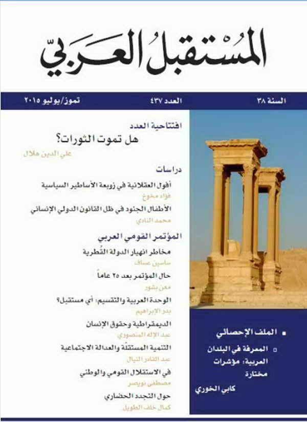 تحميل كتاب التشطيبات عبد الغني الجند pdf