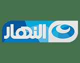 دليل قناة قناة النهار عامة تردد مواعيد العرض