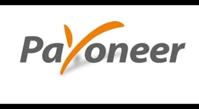 Comment utiliser l'US Payment Service de Payoneer pour recevoir des paiements en ligne via un compte bancaire américain à Madagascar.
