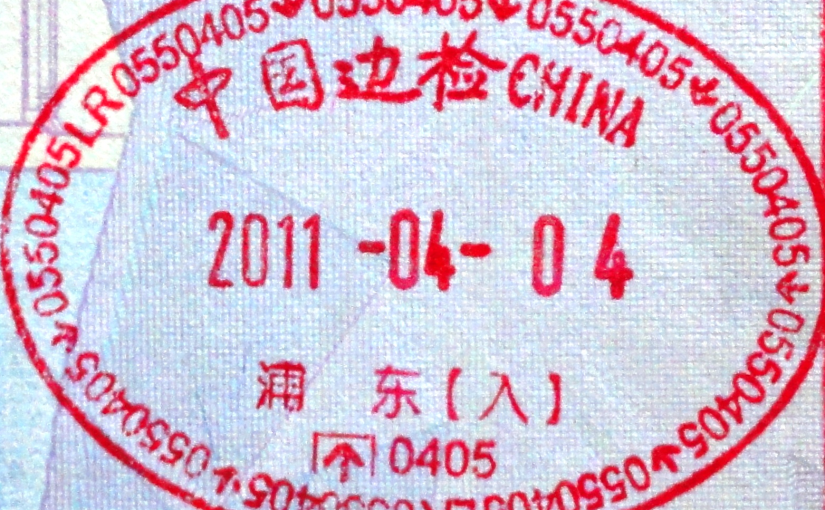 China Earns 8 billion USD Each Year From Visas