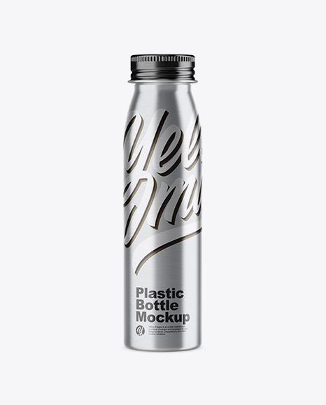 Metallic Drink Bottle