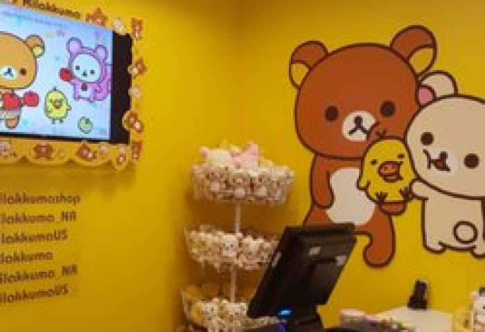 Rilakkuma Store Toy Stores 459 Brandon Town Center Dr Brandon