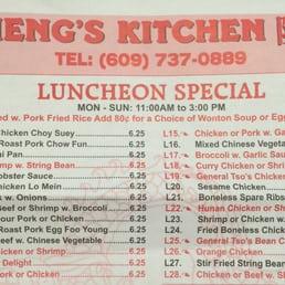 Cheng Kitchen Pennington United States