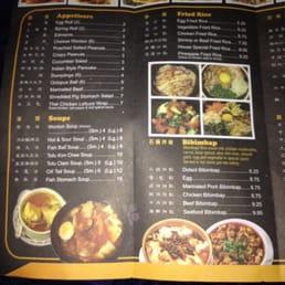9 Dragon Noodle House 3