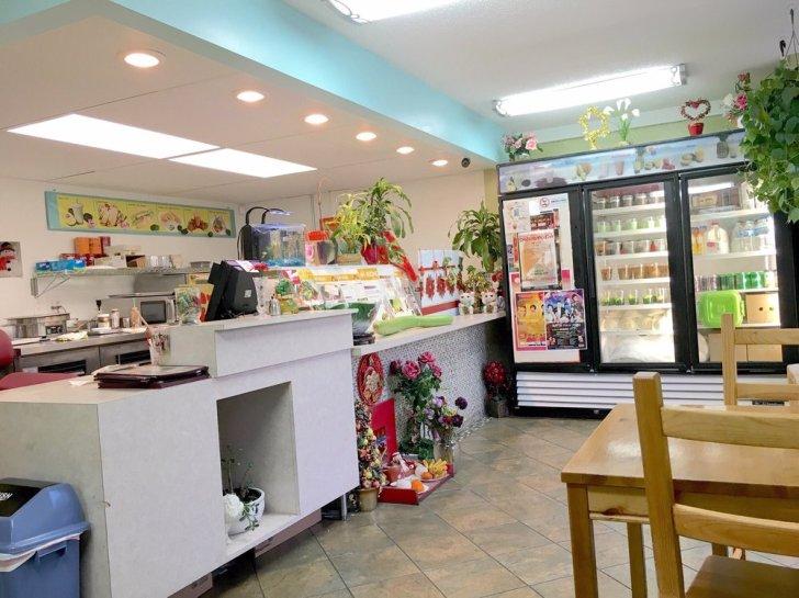 Huong Kitchen Order 216 Photos 272