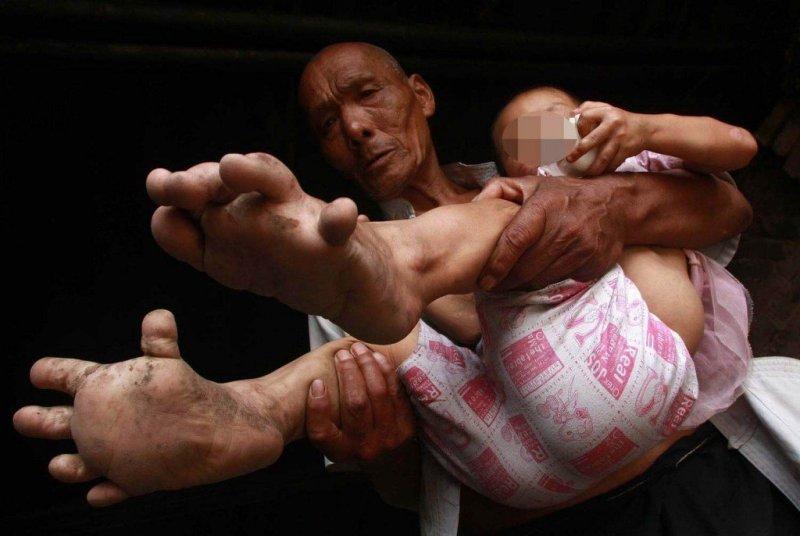 yuyu feet story china