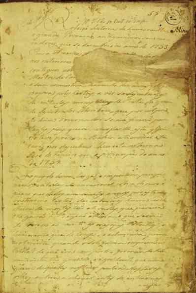 A primeira pagina do precisos manuscrito 512