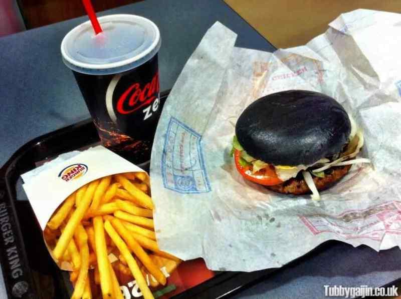 Kuro Burger premium
