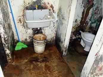 banheiro_cadeira_camponovo_346x260