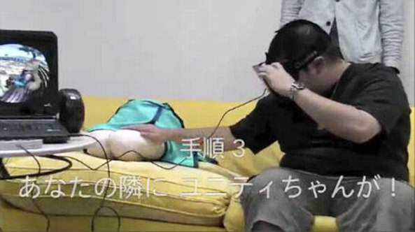 VIDEO Girlfriend Created From Pillow And Virtual Reality Headset